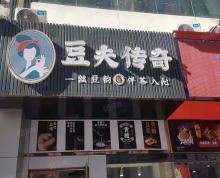 (转让)(天亚转店)海陵区万达金街豆夫传奇奶茶店整体转让(可空转)