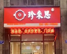 出租建邺区凤凰西街临街旺铺