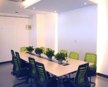 溧水创客邦精装办公场地拎包入驻可注册一工位起租