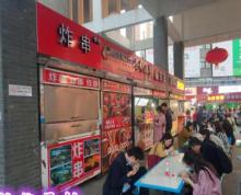 (转让)江宁文鼎广场餐饮小吃店寻找有缘人