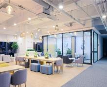 (出租)金融街 太湖新城 联合金融大厦 玻璃幕墙 精装带家具