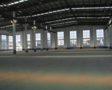 (出租)2000平米起租,胥口独门独院20000平米单层高10米厂房