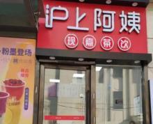 (转让)商业街临街门市奶茶甜品饮品 商铺 咖啡 水吧转让出兑
