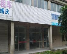 (出租)东方海悦花园社区底商1151