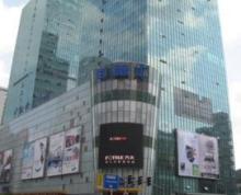 [S_1568852]上海市陆家嘴1.6万㎡商业房产转让