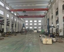 (出租)312国道边20米层高重型机械厂房带25吨行车