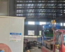(出租)南闸锡澄路附近1350平厂房出租交通方便高10米带10吨行车