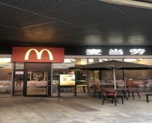 (出售)诚售圆融时代广场 产权旺铺餐饮 麦当劳 经营年租金30万