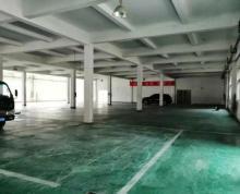 (出租) 江宁秣陵工业园2100平高5米砖混结构厂房大车好进出