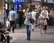 (出租) 大中桥 环北市场对面 你扛不住的人流量!
