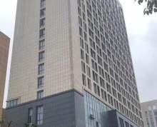 优秀办公房源—南京新港开发区恒通大道50-8号恒通中心