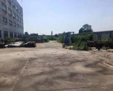 (出租)和桥镇硬化空地出租,共4亩,带1200平厂房