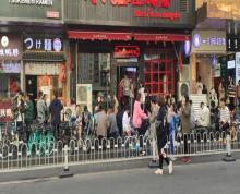 (出租)鼓楼许府巷中央路临街旺铺覆盖医院商场办公楼业态不限租金便宜