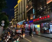 (出租)建业区茶南大街繁华地段抢手商铺 市口好 开间宽门头大户型方正