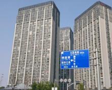 出售弘阳时代中心一期公寓
