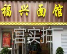 江宁区 东山镇 上元大街沿街餐饮旺铺 可贷款