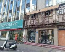 (出租) 无转让费巨龙南路临街商铺上下两层