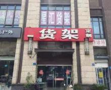 (出租)招商城对面沿街商铺210平年租金17万可餐饮无转让费
