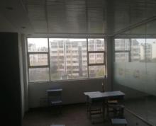 (出租) 超大写字楼 适合家教辅导班办公室