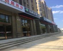 (出租) 中杭国际沿街门面