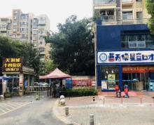(出售)浦口桥北 地铁口 临街现铺 带租约 天润城商铺 商业成熟