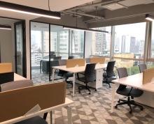 金丝利国际大厦 全装全配 超高落地窗 办公舒适 拎包入驻