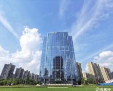 (出租)河西cbd 商务中心 双线交汇 国寿大厦 350平起租 元