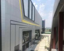 江宁大学城商场招一个内衣店9000一个月可议价地铁旁就是商场