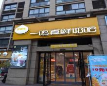 (出售)旺铺急售 双龙大道铺地铁口旁 可餐饮