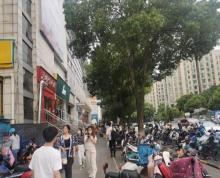 (出租)仙林大学城临街商铺直租 全天客流旺 旁边金鹰购物中心