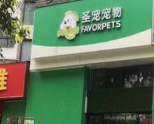龙江凤凰西街成熟商铺