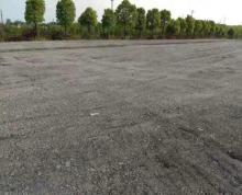 (出租)东麒路4s园附近100亩石子硬化适合停车场工程设备等