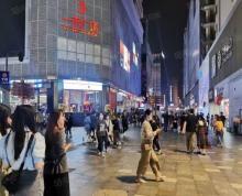 (出租)新街口(明瓦廊)步行街现空出一绝世神铺餐饮零售不限人流爆炸