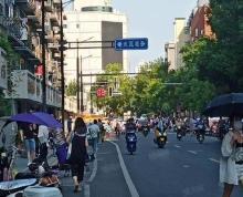 (出售)三牌楼和会街临街商铺门宽约7米市口好人流大