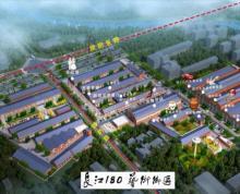 (出租)长江180艺术街区二期盛大招商