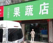 (转让)浦口万江共和新城130旺铺转让