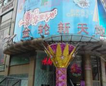 (出售)新街口金轮国际广场房朝南精装修欢迎咨询看房