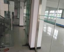 (出租) 六合区东沟镇南京四桥经济 厂房 2000平米