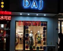 江宁东山步行街沿街旺铺带租约出售,年租金24万,独立产权