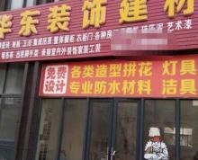 扬州江都区大桥镇恒堔首府商铺 大开间 二层165平米旺铺