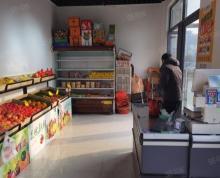 (转让)个人非中介 康辉牡丹园好位置双门面水果店旺铺转让