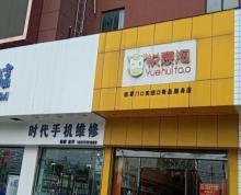 (转让)转让宝应县周边广陵路商业街店铺