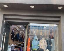 (转让)临街商铺 南京路女人街 中心地段