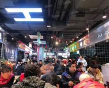 (出租)珠江路写字楼一楼美食城档口招商餐饮小吃 电梯直达 客流量大