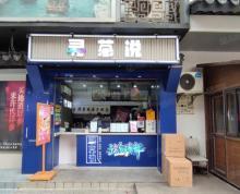 (转让)(51旺铺)南禅寺出入口15平奶茶店转让