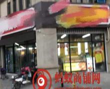 (转让)(蚂蚁商铺)城置花园门口品牌熟食店转让