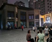 (出租)临街商铺 小区主入口 人流量大