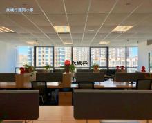 (出租)中海大厦 豪装353平 拎包办公 藏龙卧虎之地 清凉山