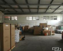 (出租) 秣陵工业园附近标准厂房1000平产证齐全有办公宿舍