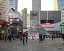 新街口新百中央商场附近繁华地段商铺 出租 无转让费